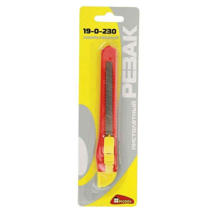 Нож универсальный Hobbi/Remocolor, корпус пластик, квадратный фиксатор, автоблокировка, 9 мм