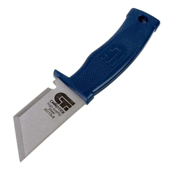 """Нож универсальный """"СИБРТЕХ"""", 32 мм, сталь, пластиковый корпус"""