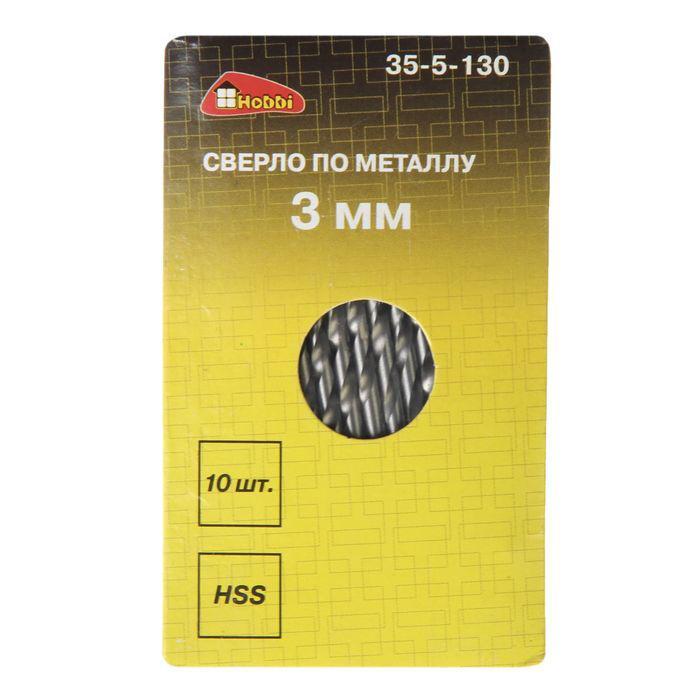 Сверло по металлу Hobbi HSS 3 мм