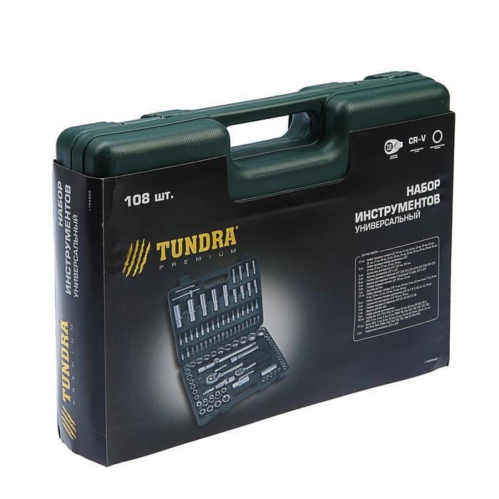 Набор инструмента TUNDRA Premium, универсальный в кейсе, 12-гранная, 108 пр.
