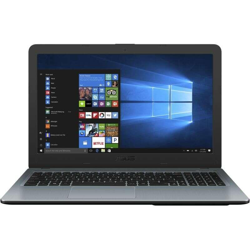 """Ноутбук Asus X540MB GQ067 15,6"""" (90NB0IQ1-M00940)"""