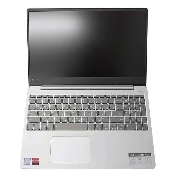 Ноутбук Lenovo Ideapad 330S-15IKB, (81F501A6RU)