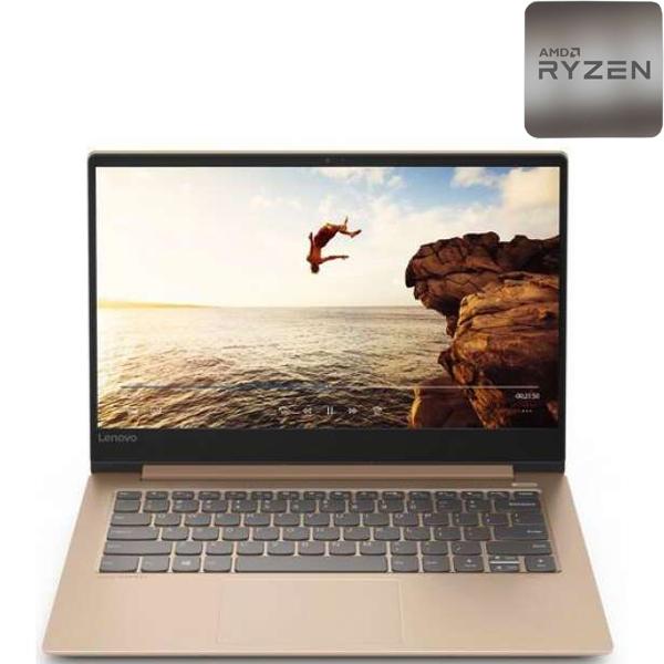 Ноутбук Lenovo Ideapad 530S-14ARR (81H10018RU)