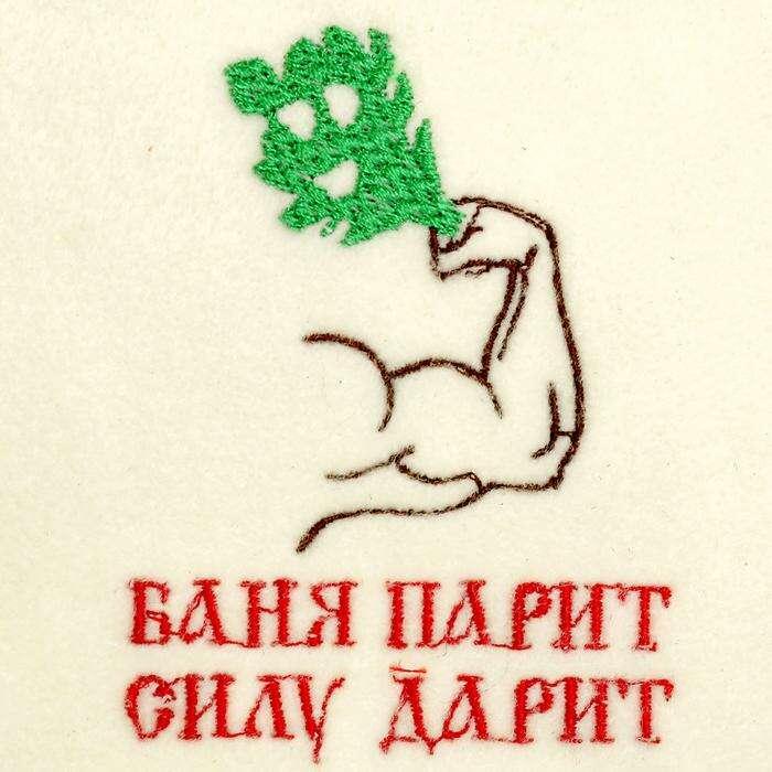 Банная шапка с вышивкой «Баня парит, силу дарит», первый сорт