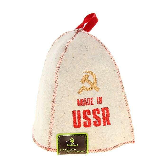 Шапка банная  СССР    Б406