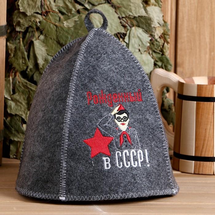 """Банная шапка с вышивкой """"Рождённый в СССР, пионером"""", серая"""