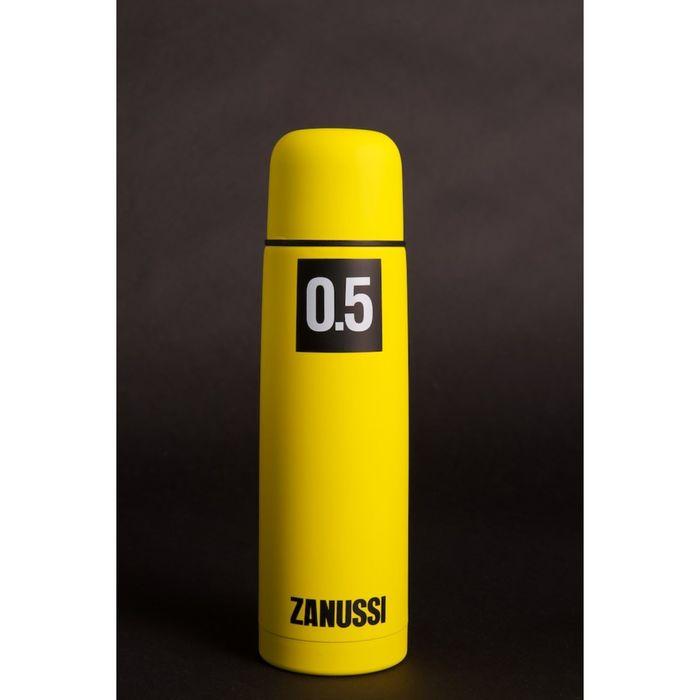 Термос Термос желтый 500 мл