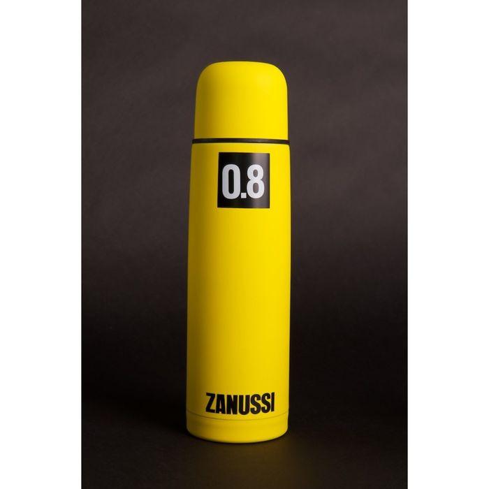 Термос желтый 0,8 л