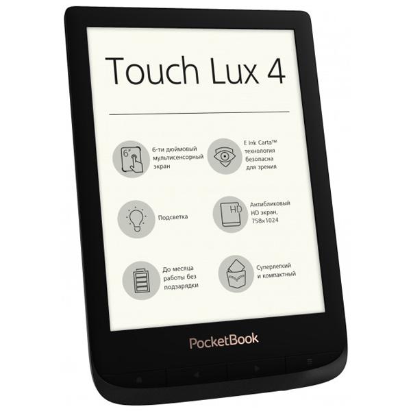 Электронная книга PocketBook PB627-H-CIS (Черный)