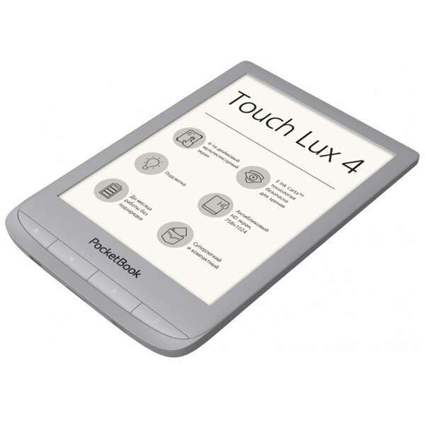 Электронная книга PocketBook PB627-H-CIS серебристый