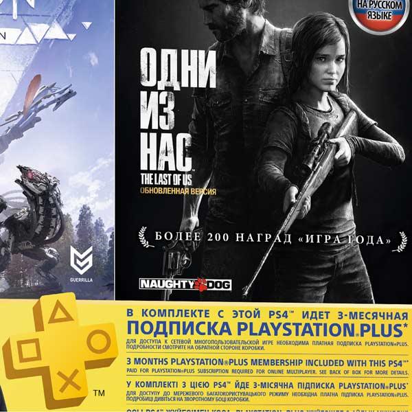 Игровая консоль Sony PS4 1TB (HZD/DET/TLOU/PS+3мес.)