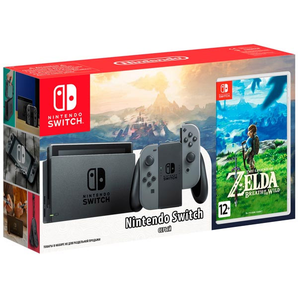Игровая консоль Nintendo Switch (серый) + The Legend of Zelda: Breath of the Wild Комплект NEW