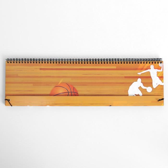 """Табло счета """"Баскетбол"""""""
