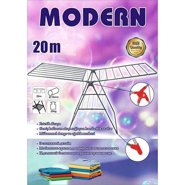 Сушилка для белья Modern 002