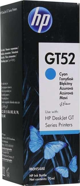 Картридж HP GT52 Cyan (M0H54AE)