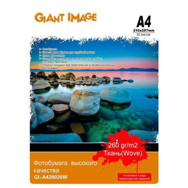 Фотобумага Giant Image (GI-A426020W)