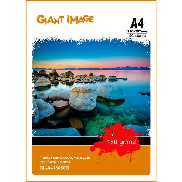 Фотобумага Giant Image (GI-A418050G )