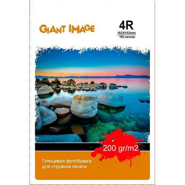 Фотобумага Giant Image (GI-4R200100G)
