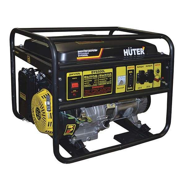 Электрогенератор Huter DY 6500L