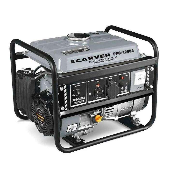 Генератор CARVER PPG- 1200А, бенз., 0.9/1.05кВт, 220В, бак 6 л