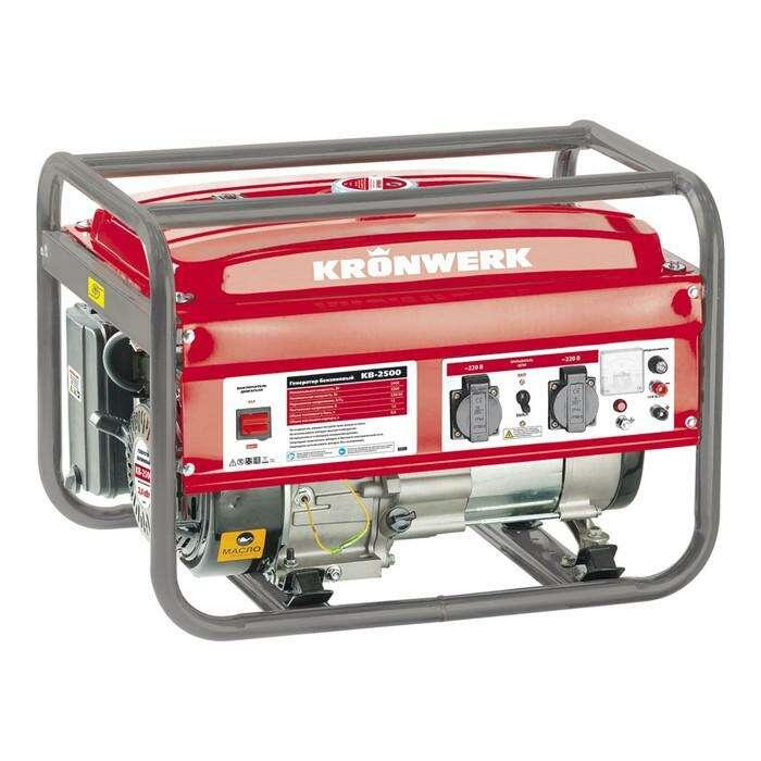 Генератор KRONWERK KB 2500, бензиновый, 2.4 кВт, 220 В/50 Гц, 15 л, ручной старт