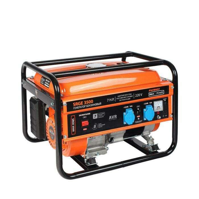 Генератор Patriot Max Power SRGE 3500, 2.5/2.8 кВт, 220 В, 15 л, ручной старт