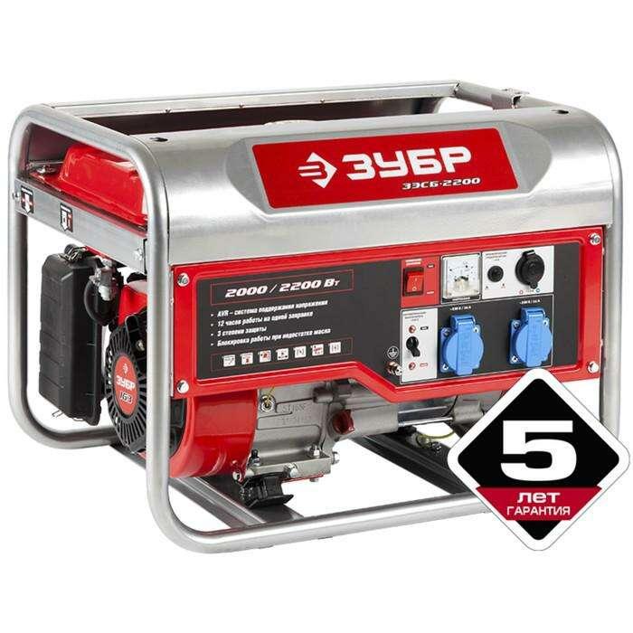 """Генератор """"ЗУБР"""" ЗЭСБ-2200, бензиновый, 4Т, 2200 Вт, ручной пуск, 15 л, 220/12 В"""
