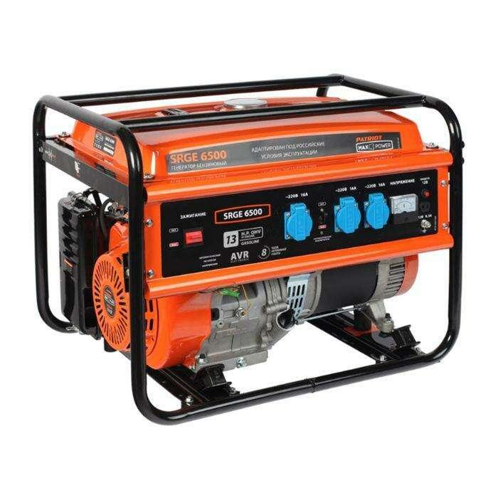 Генератор бензиновый PATRIOT Max Power SRGE 6500, 13 л.с., 220В, 5.5 кВт, 25 л