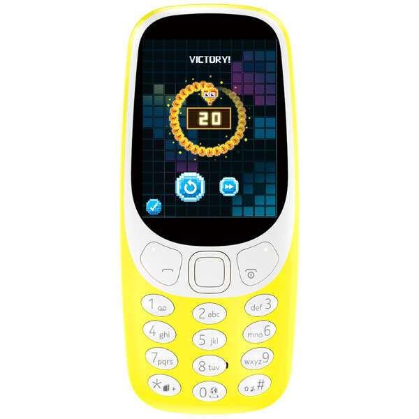 Сотовый телефон Nokia 3310 DS NV EAC UA Yellow