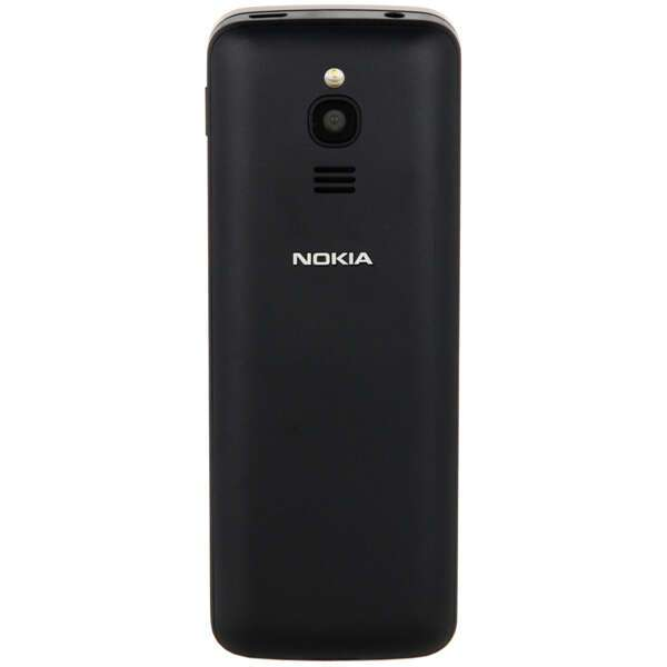 Мобильный телефон Nokia 8110 DS Black