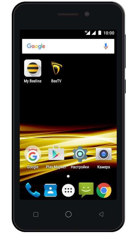 Cмартфон Beeline Pro 6 Черный
