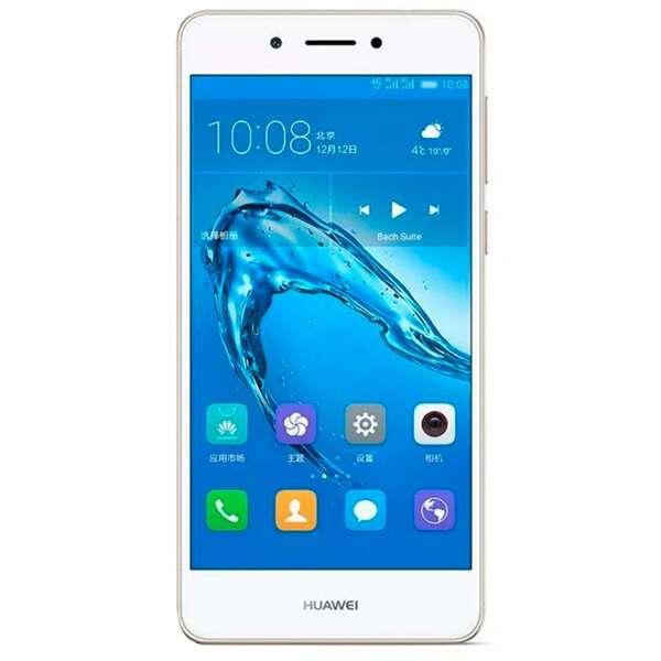 Смартфон Huawei GR3 2017 (DIG-L21) Gold