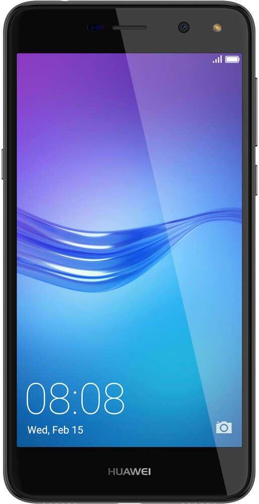 Смартфон Huawei Y5 2017 Grey (MYA-L22 )