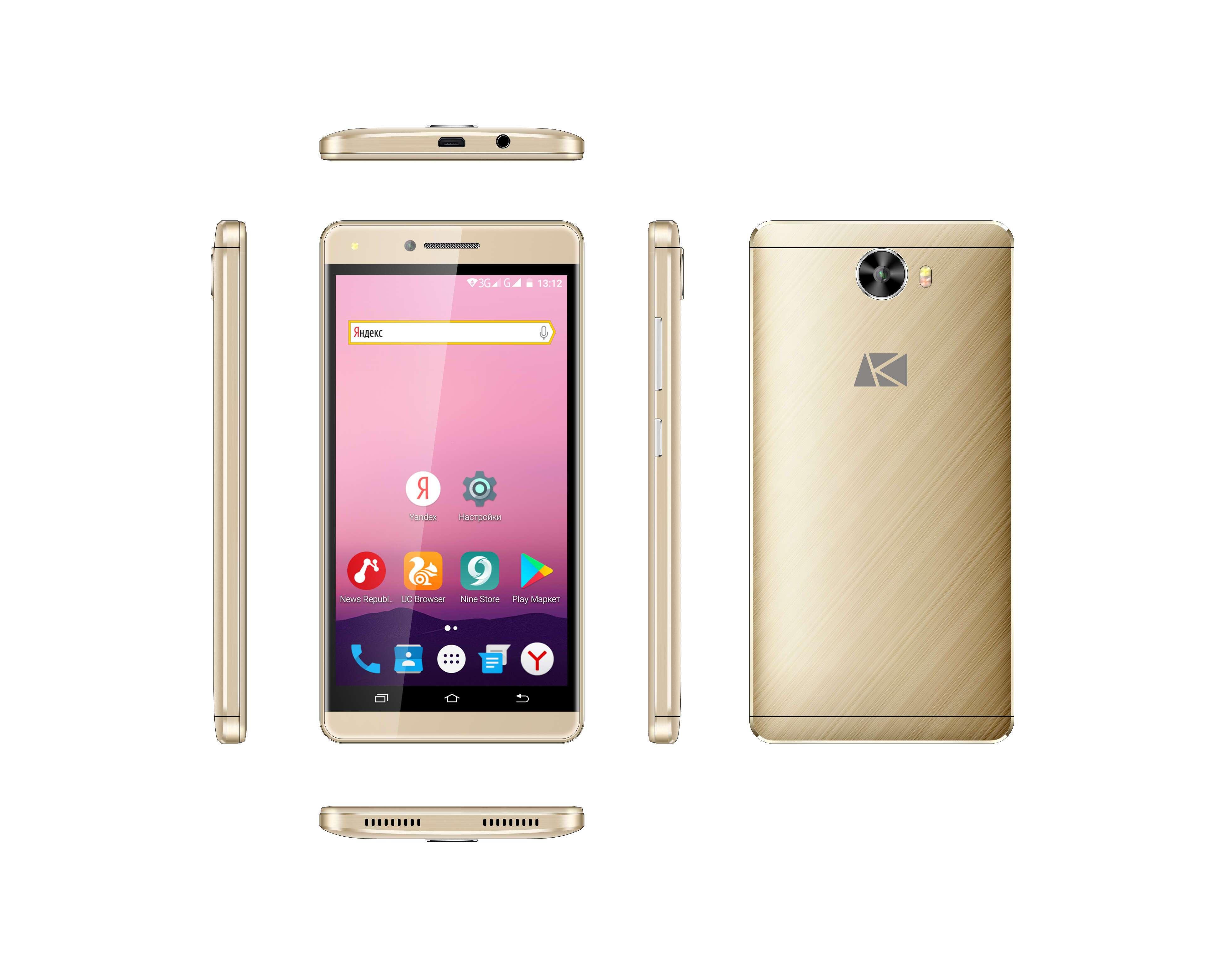 Смартфон ARK Benefit S503 Max Gold