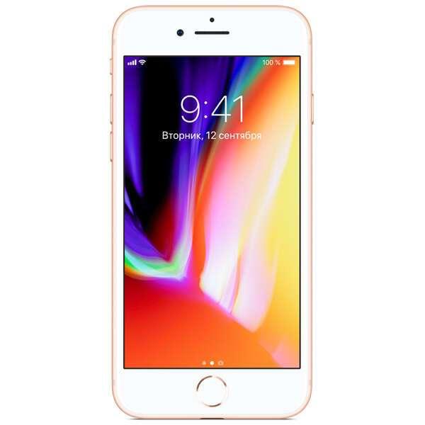 Смартфон Apple iPhone8 256GB Gold