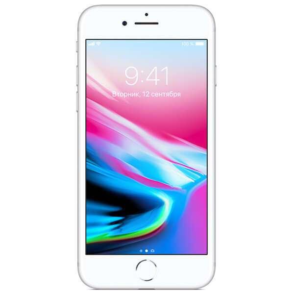 Смартфон Apple iPhone8 256GB Silver