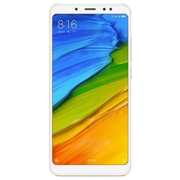 Смартфон Xiaomi Redmi Note 5 3/32GB (Gold)