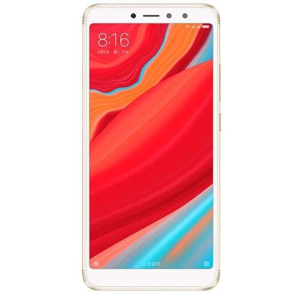Смартфон Xiaomi Redmi S2 32GB (Gold)
