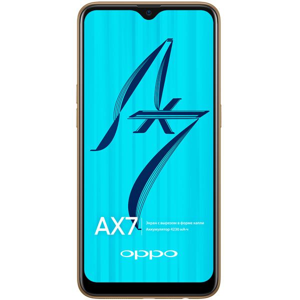 Смартфон ОРРО AX7 Glaring Gold