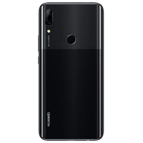 Смартфон Huawei P Smart Z 64GB Midnight Black