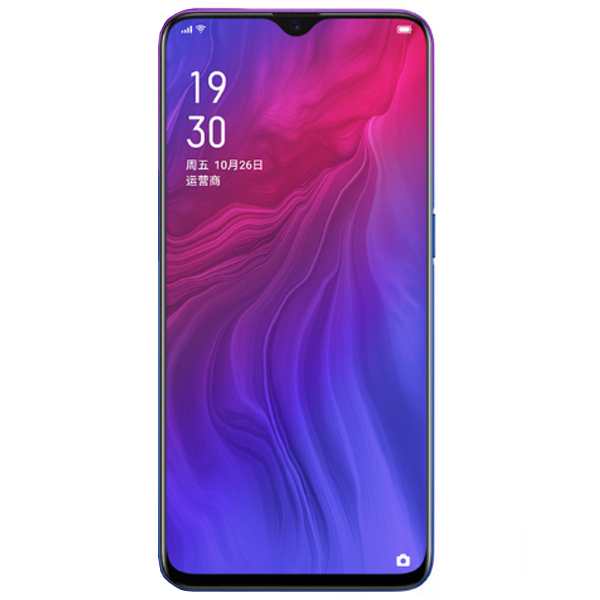 Смартфон Оppo Reno Z Aurora Purple (Пурпурный рассвет)