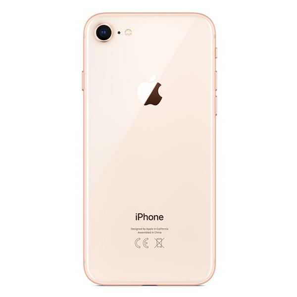 Смартфон Apple iPhone 8 128GB Gold (MX182)