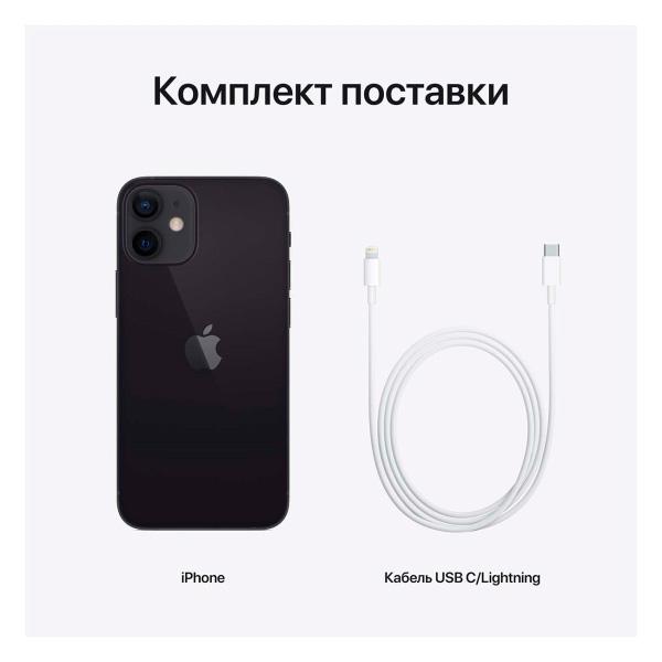 'Смартфон