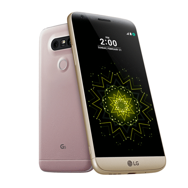 Cмартфон LGse G5 (Pink)