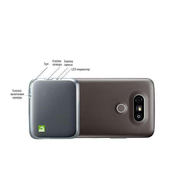 Камера-модуль LG CBG-700.AKAZSV (LG G5 Camera Module, Silver)