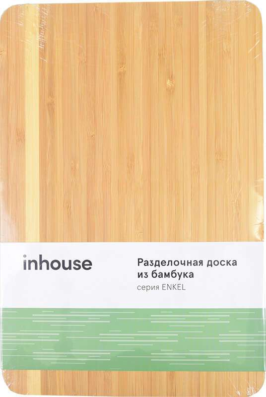 Доска разделочная из бамбука ENKEL  INHOUSE