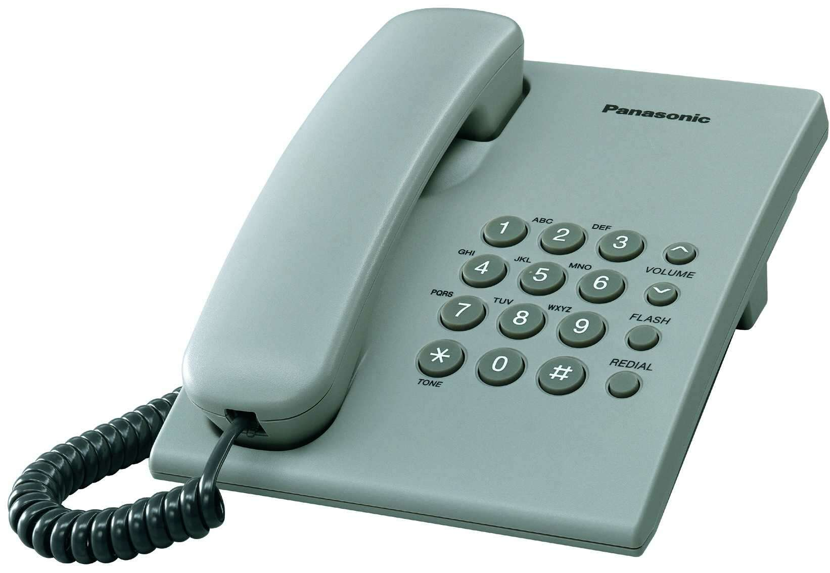 Телефон Panasonic KX-TS 2350CAH