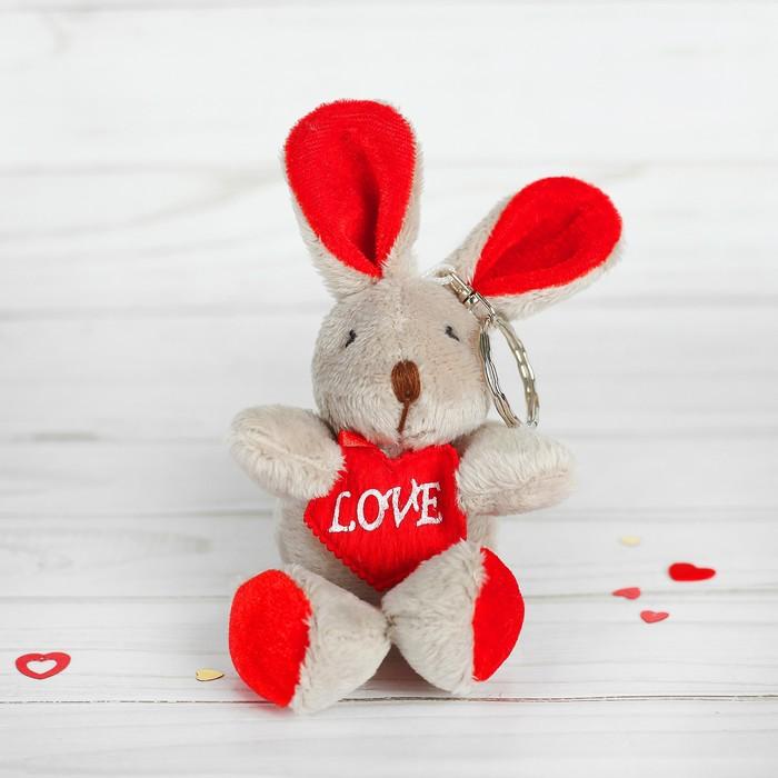 Мягкая игрушка-брелок «Зайка», с красным сердцем, цвета МИКС