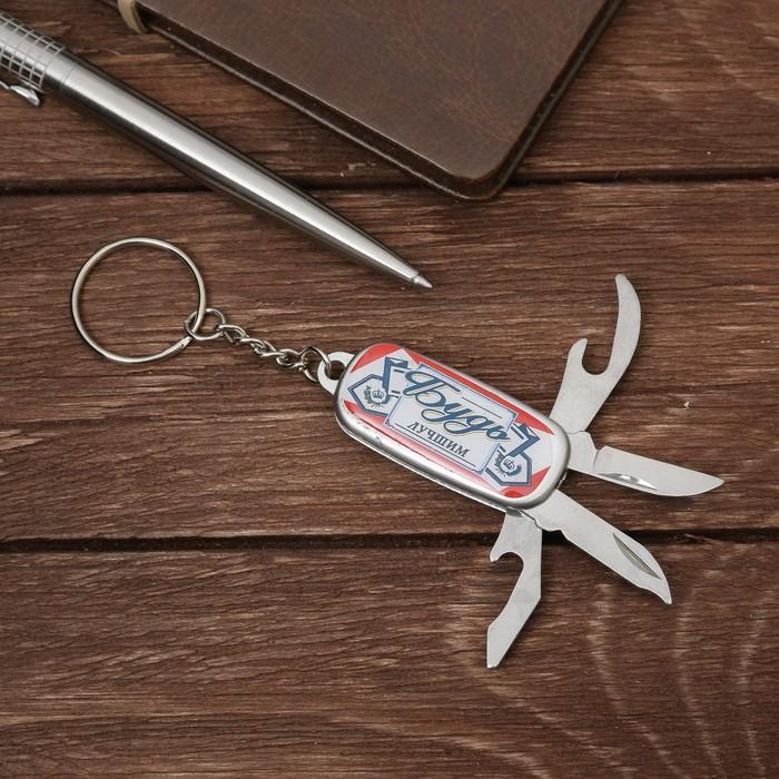 Нож-мультитул «Будь лучшим», 4 предмета