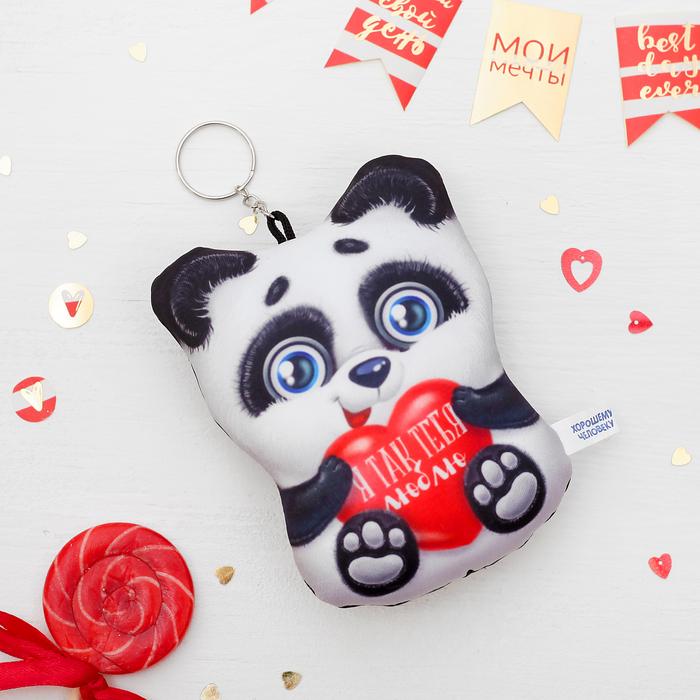 Брелок антистресс «Я так тебя люблю», панда, 9,2×12 см